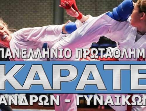 Πανελλήνιο Πρωτάθλημα Ανδρών-Γυναικών 2019